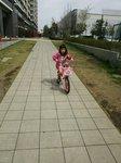 take_file_20130329114436474.jpg